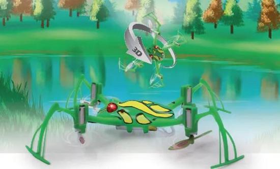Fotografija izdelka Dron Loony Frog Compass